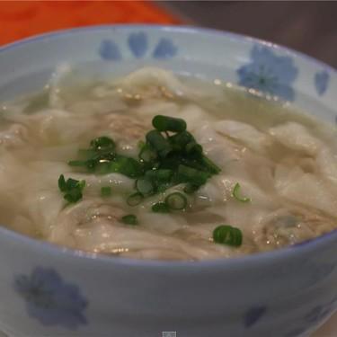 Fujianese Wonton Soup (Fujian Bian Rou) Recipe | SideChef