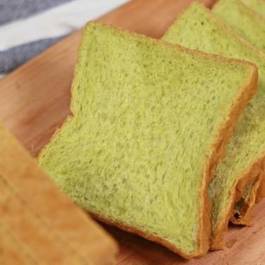 Pandan Bread Recipe   SideChef