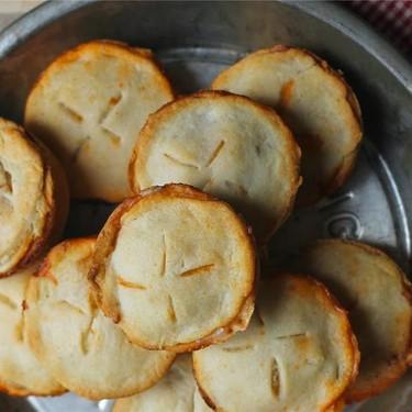 Pizza Pie Meal in a Muffin Recipe | SideChef
