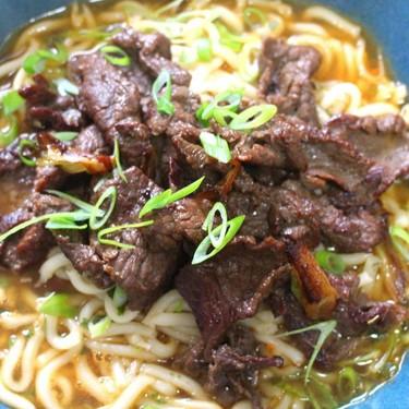 Beef Udon (Niku Udon) Recipe | SideChef