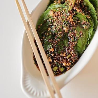 Korean Perilla Leaf Kimchi Recipe | SideChef