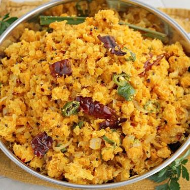 Sri Lankan Parippu Mellun Recipe   SideChef