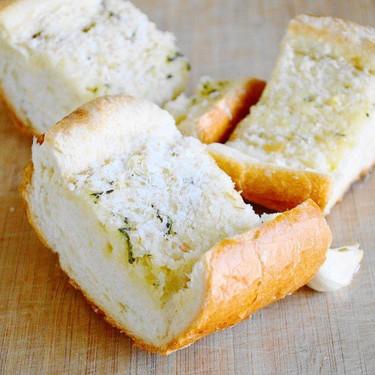 Easy Parmesan Garlic Bread Recipe | SideChef