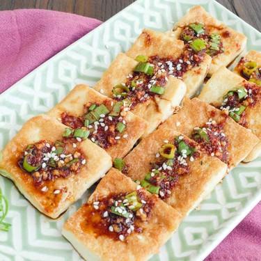 Korean Pan Fried Tofu Recipe   SideChef
