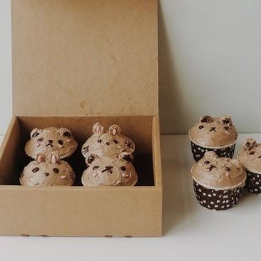 "Chocolate Banana Cupcakes ""Animal Style"" Recipe | SideChef"
