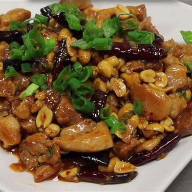 Sichuan Kung Bao Chicken 宫保雞丁 Recipe   SideChef