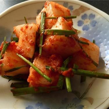 White Radish Kimchi (Kkakdugi) Recipe | SideChef