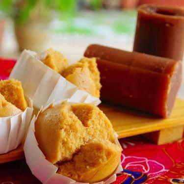 Palm Sugar Steamed Muffins (Huat Kueh/Fatt Koh) Recipe   SideChef
