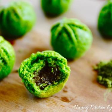 Green Tea Pineapple Tarts Recipe   SideChef