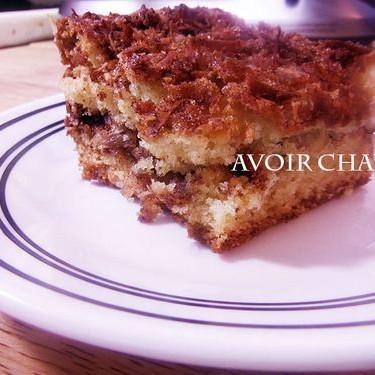 Coconut Coffee Cake Recipe | SideChef