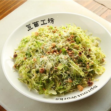 "Brussels Sprout ""Caesar"" Salad Recipe   SideChef"