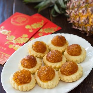 Pineapple Jam Tarts Recipe | SideChef