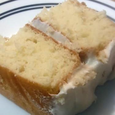 Ina Garten's Lemon Cake Recipe   SideChef