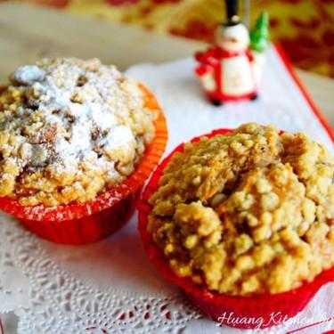 Mince Streusel Muffins Recipe   SideChef