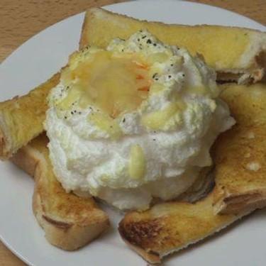 Egg Volcanos Recipe   SideChef