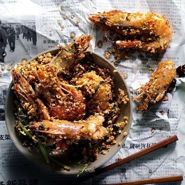 Typhoon-Shelter Garlic Shrimp Recipe   SideChef