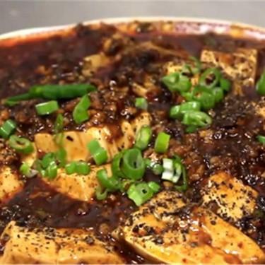 Ma Po Tofu Recipe | SideChef