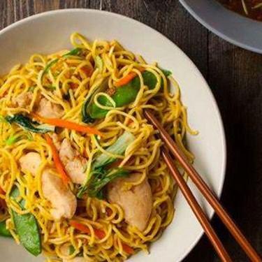 Chow Mein Noodles Recipe | SideChef