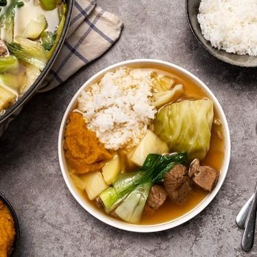 Beef Nilaga Stew with Pumpkin Eggplant Sauce Recipe   SideChef