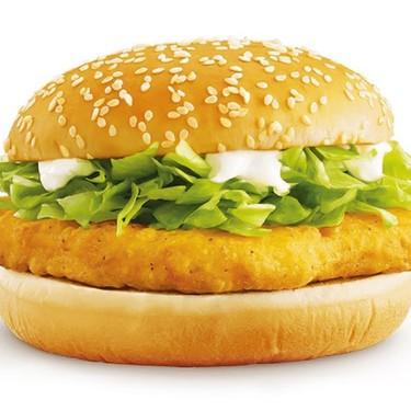 Homemade McDonald's McChicken Recipe | SideChef