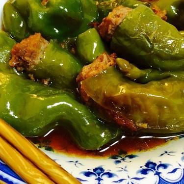 Japanese Stuffed Green Peppers Recipe | SideChef