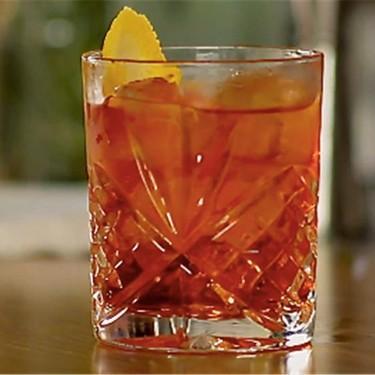 VEEV Negroni Cocktail Recipe | SideChef