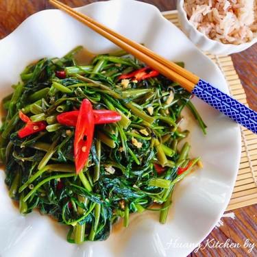 Stir Fried Fermented Beancurd Water Spinach Recipe | SideChef