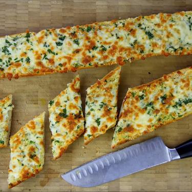 Cheesy Garlic Bread Recipe   SideChef
