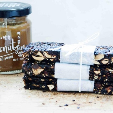 Seedy Quinoa Bars with Coconut Jam Recipe | SideChef