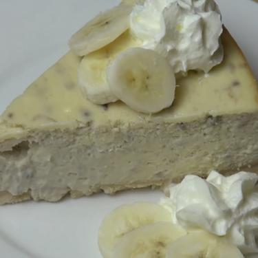 Banana Cream Pie Cheesecake Recipe | SideChef