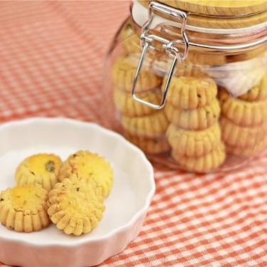 Salted Egg Yolk Cookies Recipe   SideChef