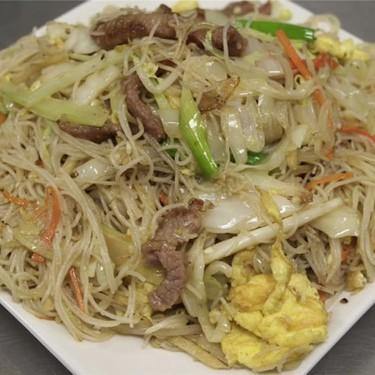 Pork Mei Fun (Rice Noodles) Recipe   SideChef