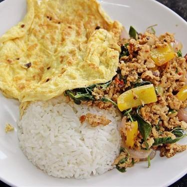 Vegetarian Thai Basil Rice Recipe | SideChef